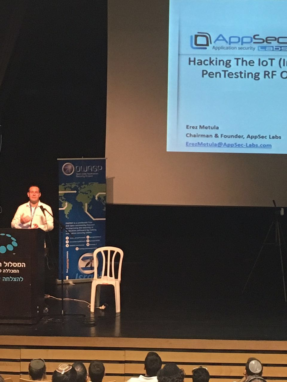 Owasp Internet Of Things Project: AppSec Labs